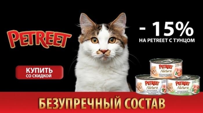 Интернет-магазин товаров для животных - ZooMag.ru