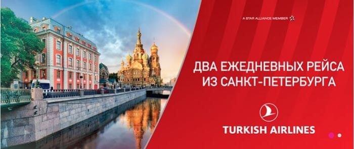 Туризм, путешествия - Tickets Travel Network.