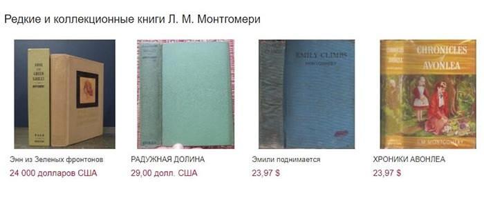 Онлайн-рынок подержанных и редких книг-AbeBooks.