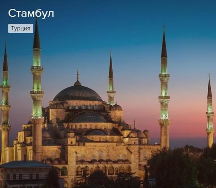 Бронирования авиабилетов и отелей - City.Travel