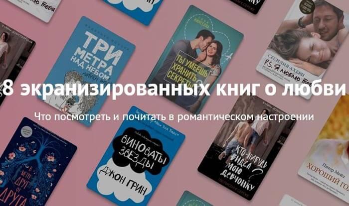 Интернет-магазин книг - «Читай-город».