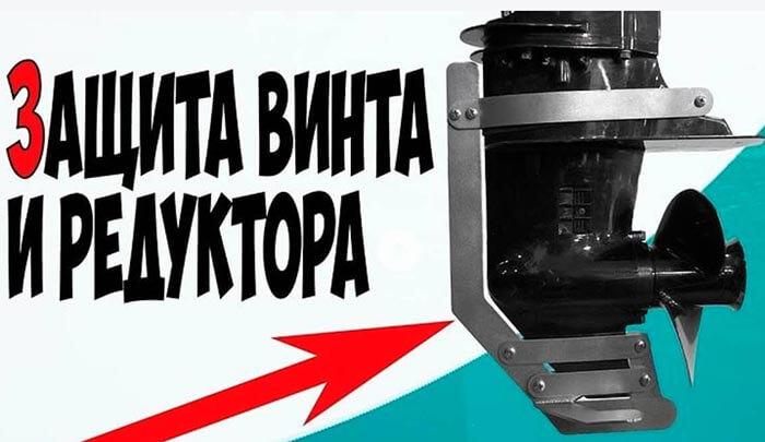 Популярный водно-моторный магазин - vodnik.