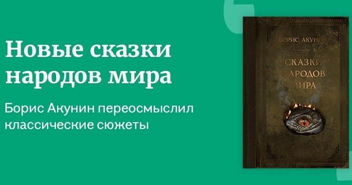 Петербургская Книжная сеть «Буквоед»