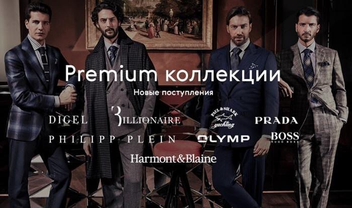 Интернет-магазин трендовых вещей - KupiVip.