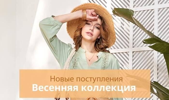 Качественная одежда и модные аксессуары - Newchic.