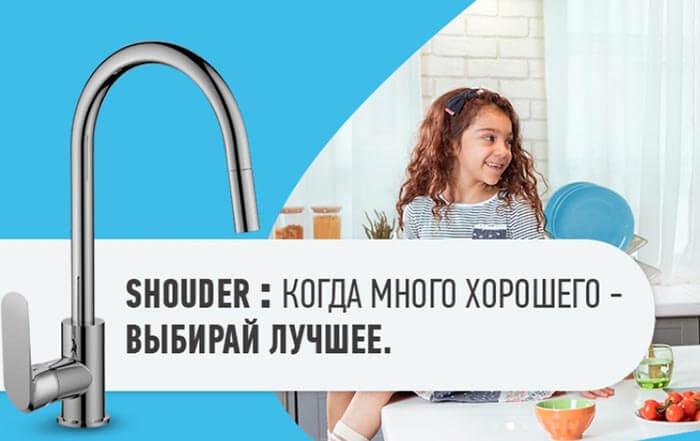Интернет-магазин сантехники - Gutsant.ru