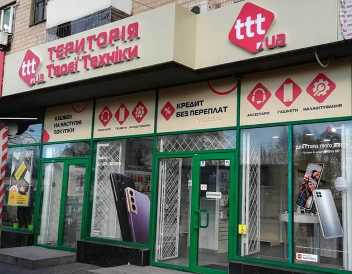 TTT.ua -Територія Твоєї Техніки