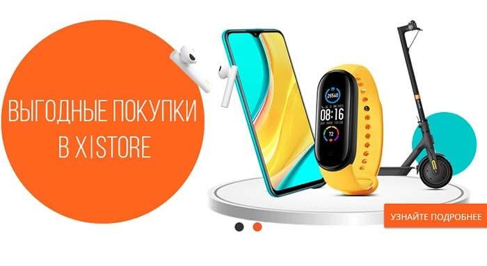 Бренд магазинов электроники - X|Store.