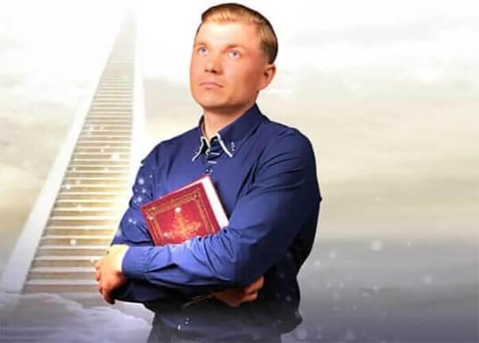 """Благотворительный проект """"Путь святых"""""""