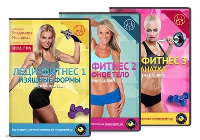 «Леди-фитнес» - курс для женщин