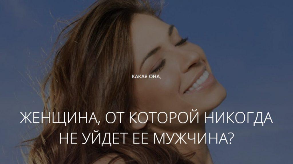 """""""На Олимпе""""- Женские курсы Лилии Родник."""