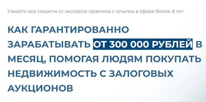 Миллион на аукционах