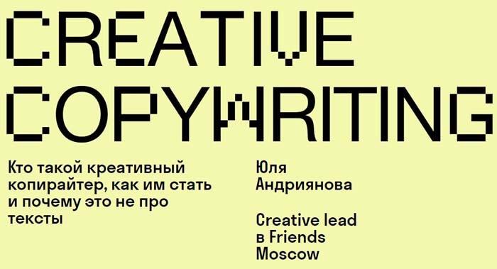 Дизайн и искусство