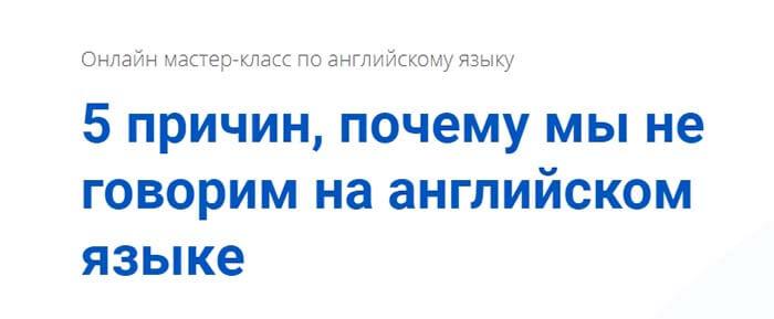 Говорите все (Speak all)