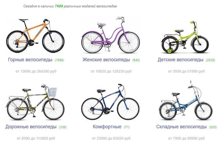"""Велосипеды, аксессуары, запчасти - """"ВелоСклад.ру"""""""