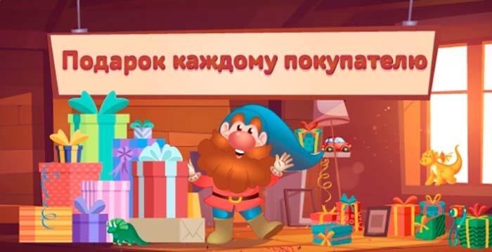 Интернет-магазин детских игрушек Gnom Land